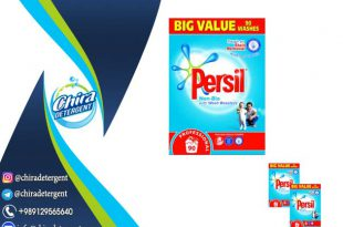 Discount Washing Powder