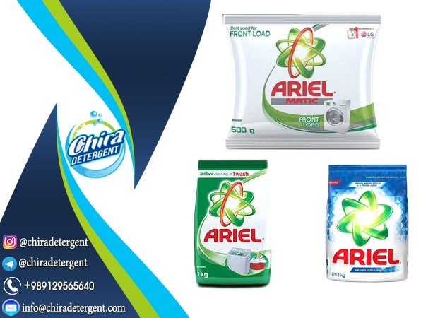 Buy Cheapest Discount Washing Powder Wholesale In The Bulk Detergents Sales Reference