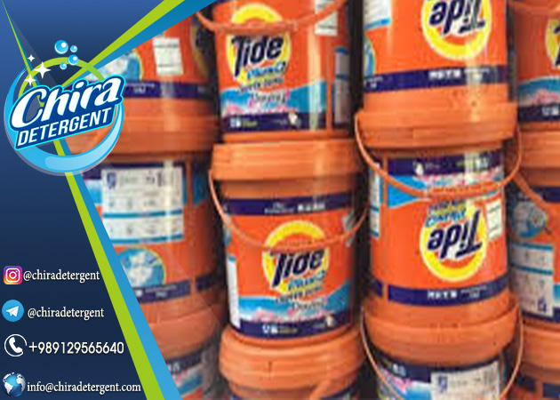 free laundry detergent coupons