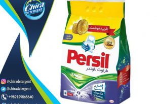 Cheapest Place To Buy Washing Powder